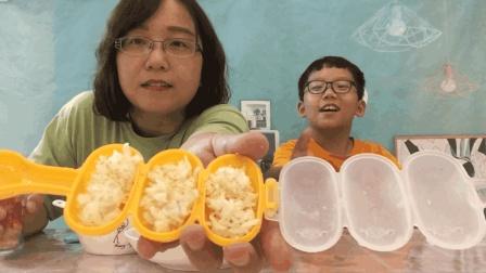 """试吃""""摇饭团神器"""", 把米饭放到里面去, 摇一摇就变成米饭团了"""
