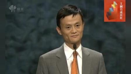 《赢在中国》第一期-马云