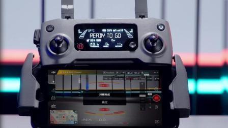 """大疆""""御""""Mavic 2无人机视频教学: 如何进行对频操作"""