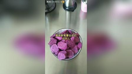 自制酸奶紫薯球, 喜欢的朋友可以做起来哦, 很简单的做法~
