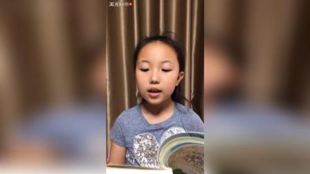 2017年9月19日: 三年级语文第7课《奇怪的大石头》朗读打卡