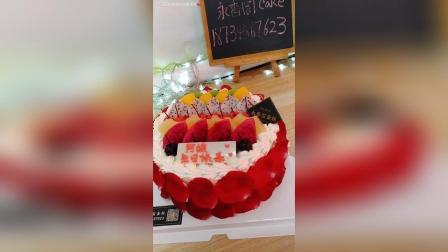 【水果蛋糕】水果蛋糕制作过程