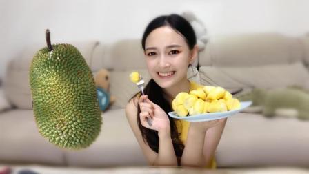 试吃最奇异水果榴莲蜜, 混合着榴莲与菠萝蜜的神奇味道!
