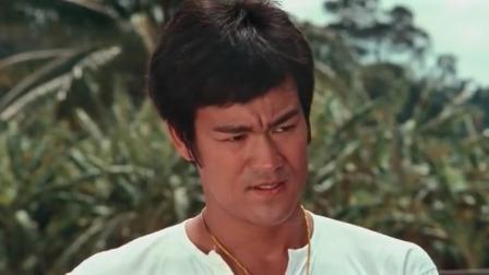 李小龙做杂工弄碎冰块,里面竟然另藏他物,工头过来就是一拳
