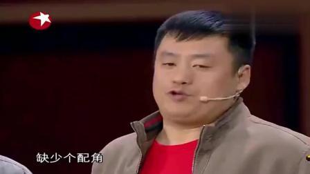 宋晓峰、程野、丫蛋爆笑