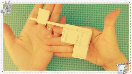 小时候玩的折纸: 驳克枪