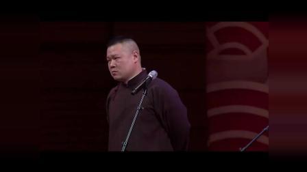 岳云鹏孙越这段相声, 直接把孙越说到翻脸尥蹶子。
