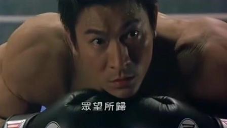 《大块头有大智慧》肌肉男打拳击比赛, 被拳王耍的团团转, 美女说全家都很仰慕他