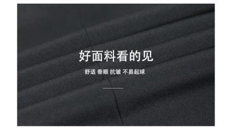 男士商务休闲西裤男黑色弹力小脚裤修身长裤子韩版加大码西装裤