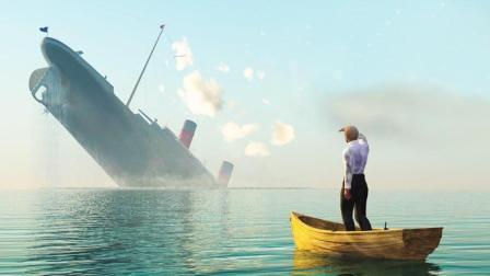 泰坦尼克号沉没真相不是因为冰山我们错了