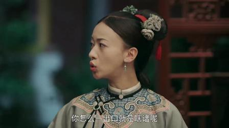 魏璎珞、傅恒还有弘晓一起在皇上面前扯皮, 惹得皇上龙颜大怒