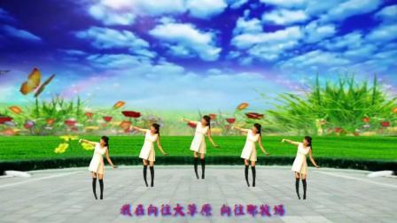 梦娟广场舞 民族舞《我爱的姑娘在草原》多人版