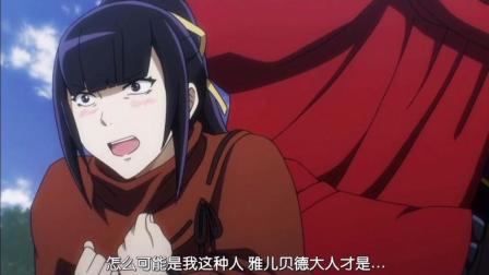 Overlord: 娜美真的好可爱, 一不小心就爱上了