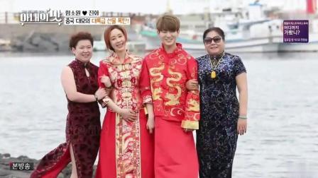 韩国女星嫁小18岁中国网红, 老婆婆带了一箱礼物, 韩国人又羡慕了