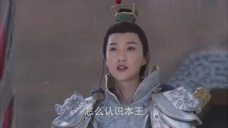 爷爷我就是, 大元帅薛刚之子, 庐陵王李显的二驸马!