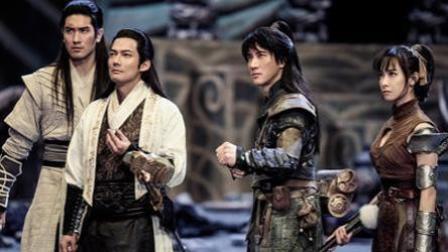 星映话-《古剑奇谭之流月昭明- 江湖问道》主创问答