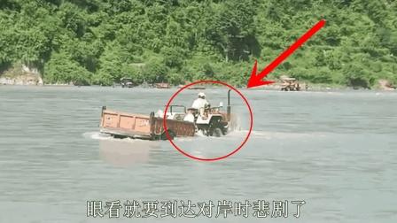 男子开着拖拉机冒死过河, 眼看就要成功时悲剧了, 路人拍下全过程