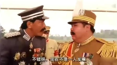 大傻成奎安与郑则仕比谁的大炮厉害, 大傻这智商怎么当上将军的?