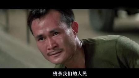 九叔林正英挨了一枪, 洪金宝直接斩下其手臂报仇!