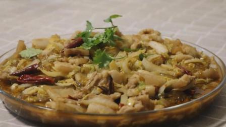 教你东北名菜猪肉白菜炖粉条的做法, 色香味美, 大人小孩都爱吃, 太香了