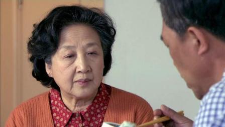 咱家那些事: 赵淑珍疼女婿跑到医院给送饺子吃, 还要接回家照顾他