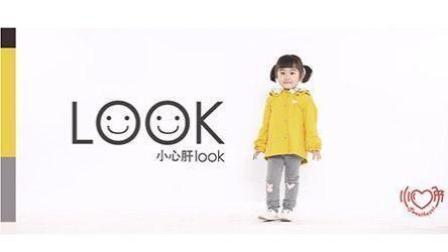 001丨秋季穿搭分享! 让宝宝穿上美美的过国庆吧!