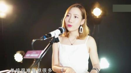 女孩翻唱林宥嘉《想自由》 一首舒缓动听的歌曲!