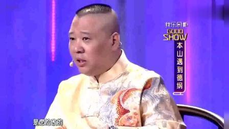 最会搞笑的三人组, 赵本山