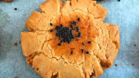 桃酥最简单的做法, 保证你一次就能做出酥脆的桃酥, 百分百成功
