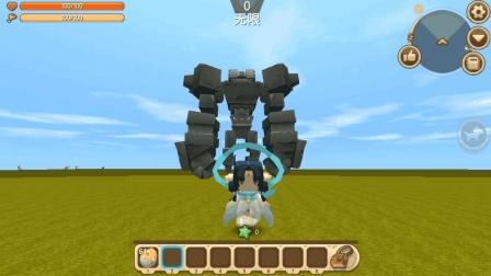 迷你世界: 半仙召唤可以骑的石巨人, 你绝对想不到会坐在它哪里!