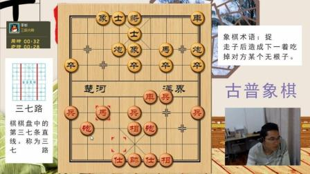 中国象棋实战: 仙人走双路, 遇到万盘大师, 残局不敌