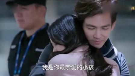 凉生: 姜生去机场接天佑, 直接一把抱住程天佑