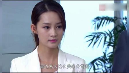 情满雪阳花: 夏鹏飞亲自给明珠复职!