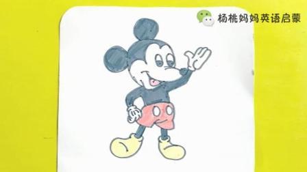 杨桃妈妈简笔画mouse老鼠米老鼠米奇
