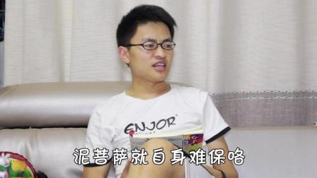 爆笑父女: 女儿的升学考成绩差, 只怪老爸找错了关系!