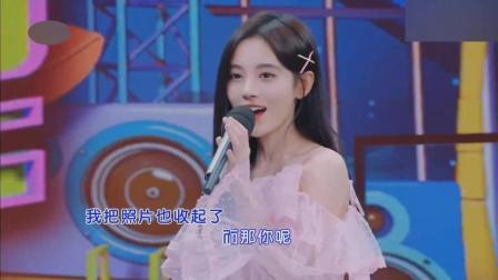 """鞠婧祎快本《怎样》致敬戴佩妮""""车祸现场"""""""