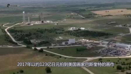 """SpaceX首位绕月飞行旅客""""揭面"""": 日本人前泽友作"""