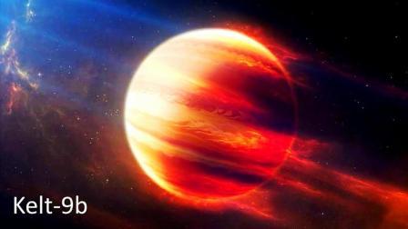 已知最热的行星——KELT-9b, 气温高达4327℃, 接近太阳表面温度