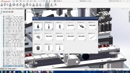 Solidworks视频教程: 带端盖轴承自动安装设备设计