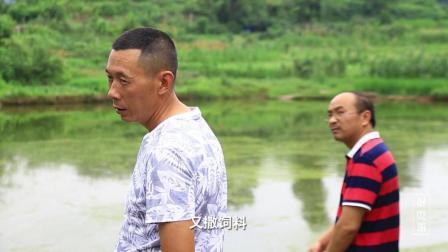 他包鱼塘3年, 每天平均30人来钓鱼, 12块1斤, 技术好可钓10多斤, 3年前种庄稼1年2万收入