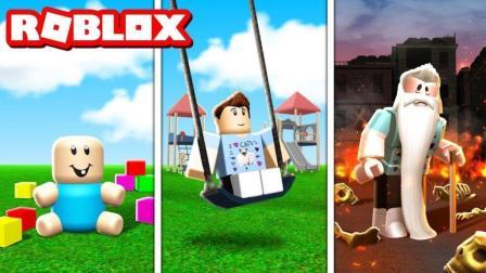 小格解说 Roblox 成长模拟器: 模拟火山爆发实验! 还能变长发公主? 乐高小游戏
