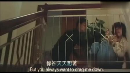 翁虹与任达华拍了这部电影当年差点闹家变, 很多人都没看过!