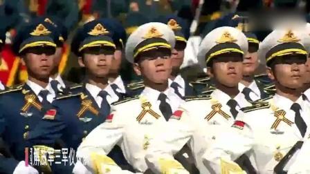 中国解放军海陆空三军仪仗队参加俄罗斯阅兵, 这气场很强!