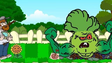 植物大战僵尸: 戴夫给植物们吃了什么? 怎么都开始狂化了