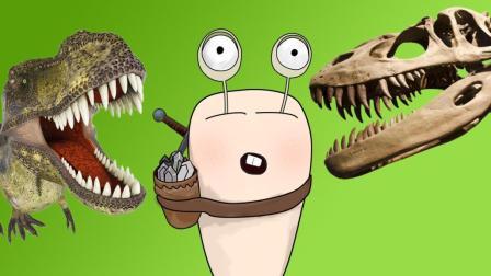 穿越侏罗纪世界 挖掘巨大霸王龙骨头