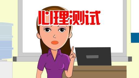 尚号网搞笑动漫《爆笑赵小霞》之《心理测试》