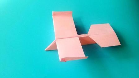 折纸王子折纸滑翔机, 小朋友很喜欢的手工