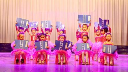 幼儿舞蹈《上学堂》