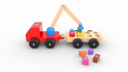 益智学习小卡车运送彩色形状