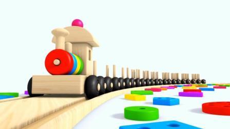 益智学习小火车运送彩色形状